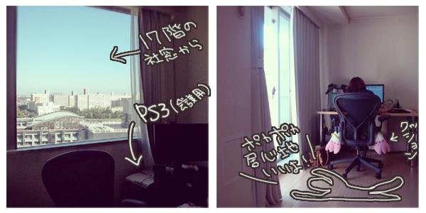 品川ブログ01.jpg