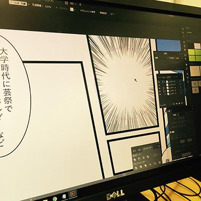 02_制作.jpg