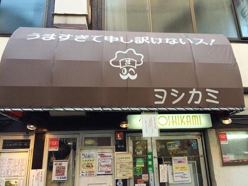 20151013_lunch_001.jpg