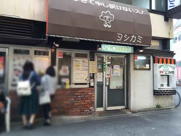 20170117_02.jpg