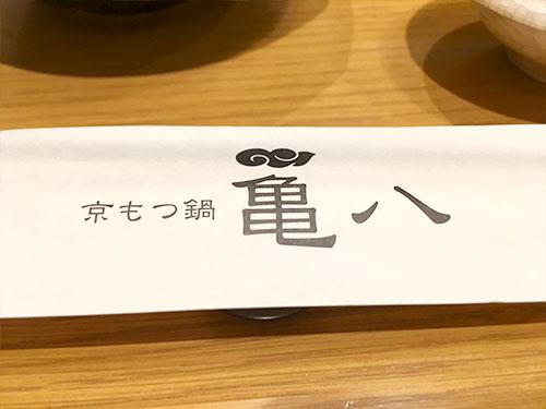 201706_I_10.jpg