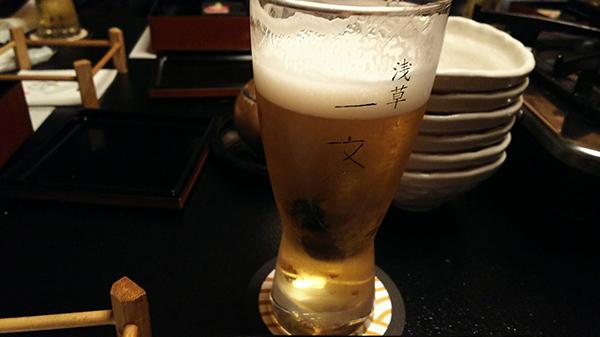 20180123グラス.jpg