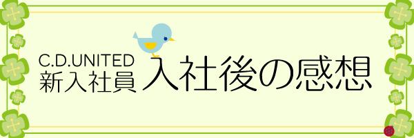20180531_new_bn.jpg