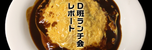 201811_d_bn.jpg