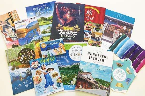 blog_sugi_pan3.JPG