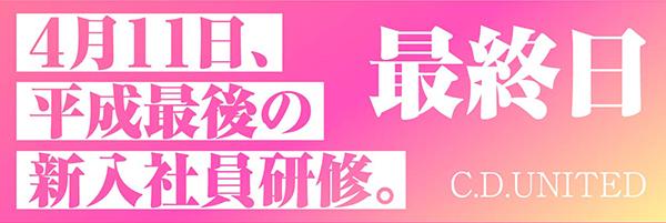 header_kenshu.jpg
